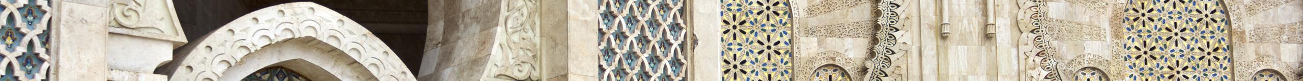 Expérience communautaire, agricole et culturelle au Maroc