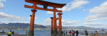 Japon : </br>Entre modernité et tradition